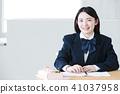 高中生 學習 學生 41037958