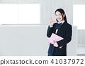 고등학생 여자 여자 공부 수험 교육 학습 41037972