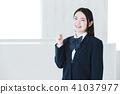 การศึกษาเพื่อเรียนรู้การศึกษา 41037977