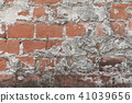 brick, the brick, wall 41039656