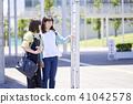 มหาวิทยาลัยรถโรงเรียนมหาวิทยาลัยมหาวิทยาลัยหญิง 41042578