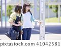 มหาวิทยาลัยรถโรงเรียนมหาวิทยาลัยมหาวิทยาลัยหญิง 41042581