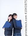 graduate 41043975