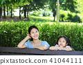 행복한 엄마와 딸 41044111