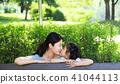 행복한 엄마와 딸 41044113