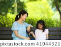 행복한 엄마와 딸 41044321
