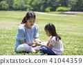 행복한 엄마와 딸 41044359