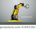 machine robotic robot arm hand factory 41045381