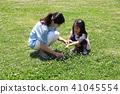 행복한 엄마와 딸 41045554