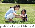 행복한 엄마와 딸 41045559