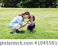 행복한 엄마와 딸 41045561
