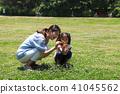 행복한 엄마와 딸 41045562