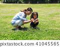 행복한 엄마와 딸 41045565