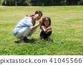 행복한 엄마와 딸 41045566