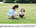 행복한 엄마와 딸 41045567