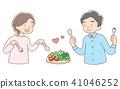 커플, 연인, 먹다 41046252