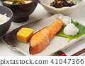 grilled salmon, salmon, breakfast 41047366