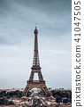 Vertical View on Eiffel Tower, Paris, France. 41047505