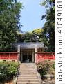 大森神社(鯰魚神社)(福津市) 41049161