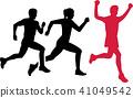 Marathon competition 41049542