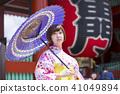 yukata asakusa the 41049894