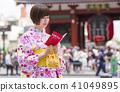 yukata the kaminarimon 41049895