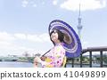 yukata skytree tower 41049899