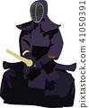 劍道 武術 練習 41050391