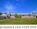 Kanazawa Castle · 50 Nagaya (Ishikawa Prefecture · Kanazawa City) 41051695