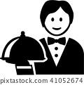 服务器 侍者 餐厅 41052674