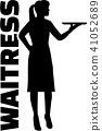 Waitress with job title 41052689