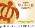 Honu·海龜圖案|炎熱的夏天明信片設計(水彩風格)|以海龜為主題的設計|夏天圖像 41054822