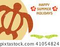 海龟 夏季贺卡 文稿空间 41054824