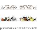 vector vectors dog 41055378