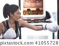 女性健身健身房拳擊手大小 41055728