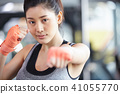女性健身健身房拳击手大小 41055770