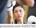 女性健身健身房拳击手大小 41055782
