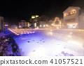 쿠사 츠 온천 / 湯畑의 야경 41057521