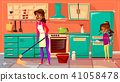 Black housewife cleaning kitchen vector illustration 41058478
