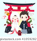 cartoon couple japan 41059282