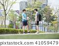 足球,生活,男人 41059479