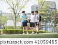 축구,생활,남자 41059495