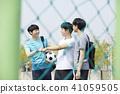 축구,생활,남자 41059505
