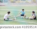 축구,생활,남자 41059514