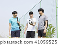 축구,생활,남자 41059525