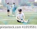 축구,생활,남자 41059561