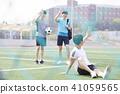 축구,생활,남자 41059565