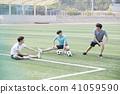축구,생활,남자 41059590