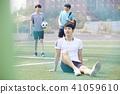 축구,생활,남자 41059610