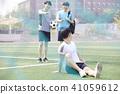축구,생활,남자 41059612